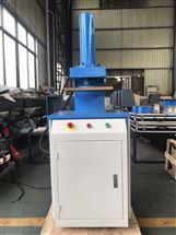 防水卷材电动液压冲压机