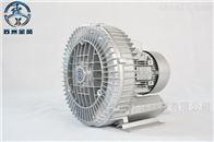 电镀搅拌用高压旋涡风机