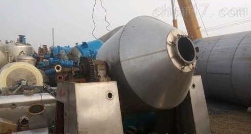 回收山东出售二手2000型真空双锥回转干燥机