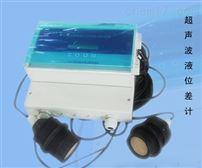 ALT-668超声波液位差计
