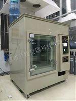 HQ-150混合氣體腐蝕試驗箱