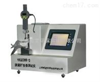 YKQ0366-T扩张器试验仪