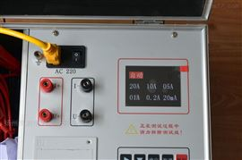 XMZ3R-20A三通道直流電阻測試儀帶助磁