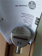 ifm气缸传感器MFH206优势供应