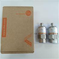 ifm温度电缆传感器TS5951特价