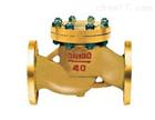 HY41W型铜氧气止回阀