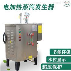 全自动蒸汽发生器用于加热夹套锅