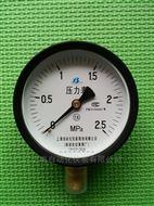 Y-100Y-100 弹簧管压力表上海自动化仪表四厂