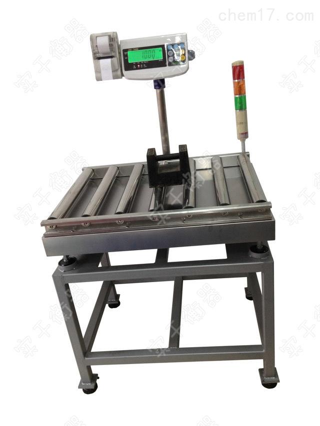 无动力滚筒电子秤,高精度滚轴滚筒秤