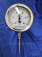 WSS-482温度表WSS-482上海自动化仪表三厂