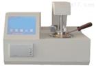 厂家直销BBS-600型闭口闪点测定仪