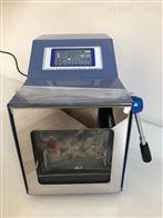 QUN-STH-20加热灭菌型拍击式均质器