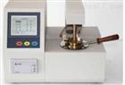 大量供应JBBS-2000型闭口闪点测定仪
