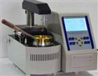 低价供应HD-025-T闭口闪点测定仪