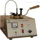 厂家直销SC-261闭口闪点测定仪