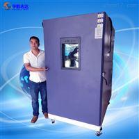Y-HE-100G中山小型溫濕度試驗箱