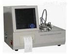 *SYD-5208低温闭口闪点测定仪