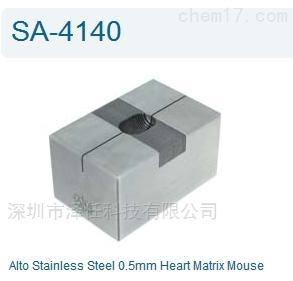 Roboz小鼠心脏切片模具SA-4140