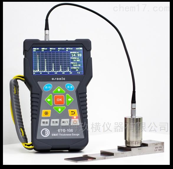 不用耦合剂和去涂层的高温电磁超声波测厚仪