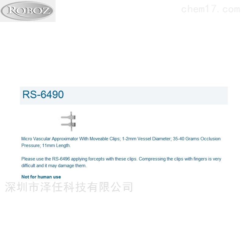 Roboz血管夹RS-6490
