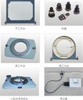 数字式光学测量投影仪各类配件及夹具