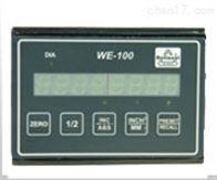 WE100WE100单轴位移测量处理器,数显表
