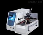 优质供应EFP110-L闭口闪点测定仪