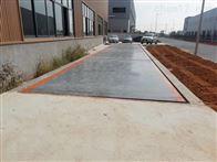 浦東工地土建120噸地磅安裝智能稱重系統