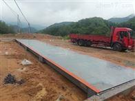 寧波SCS60噸80噸100噸地磅秤配智能地磅系統