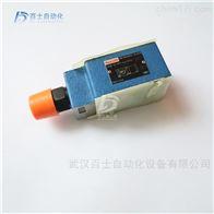 力士乐叠加式溢流阀ZDB6VP2-42/100