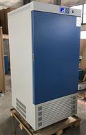 LHS-300SC恒温恒湿箱 恒温恒湿试验箱 恒温恒湿机 恒湿培养箱
