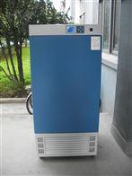 LRH系列液晶显示不锈钢内胆带定时数显生化培养箱/BOD培养箱