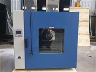 GRX系列上海产不锈钢干热灭菌器 数显热空气消毒箱