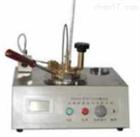 *SCBS301型闭口闪点测试仪