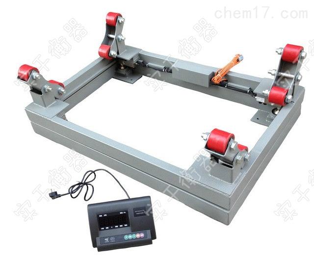 广东2吨钢瓶电子秤,带打印功能钢瓶秤
