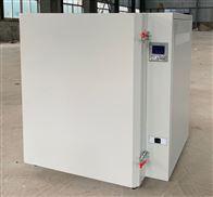 DHG-9149A台式电热恒温鼓风烘箱 高温烘箱哪里好