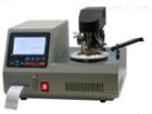 低价供应ACEPOM安铂智能闭口闪点测定仪
