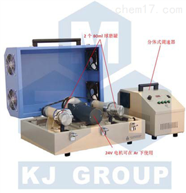 MSK-SFM-3-II 双罐高速三维摆震球磨机