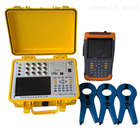 HY/TSI 智能型台区分支识别仪 成都特价供应