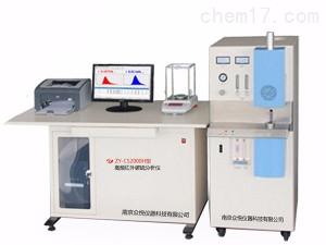 ZY-CS2000H型高频红外碳硫分析仪