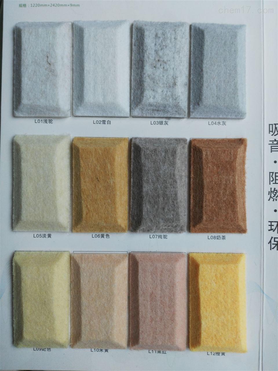 4公斤优质聚酯纤维吸音板厂家