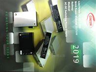 CQB150W-110S3V3N铁路电源CQB150W-110S28N CQB150W-110S48N