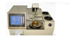 低价供应MU3207A闭口闪点测定仪