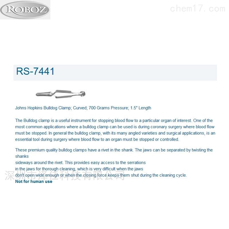 Roboz血管夹RS-7441