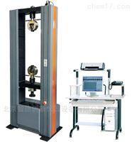 2-5吨微机控制电子式万能试验机