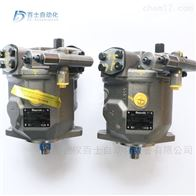 A10VSO28DFR1/31R-PPA12N00REXROTH柱塞泵