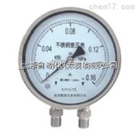 上海自動化儀表四廠CYW-152B不銹鋼差壓表