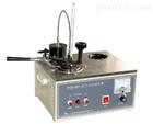 厂家直销DP-SYD-261石油产品闭口闪点测定仪
