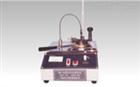 厂家直销DP-DKL-102闭口闪点测定仪