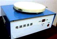 电动筛选器DSX/JJSD